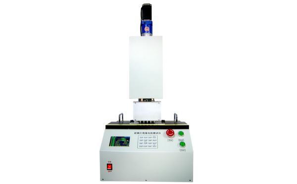 ATS - 500硅钢片绝缘电阻测试仪